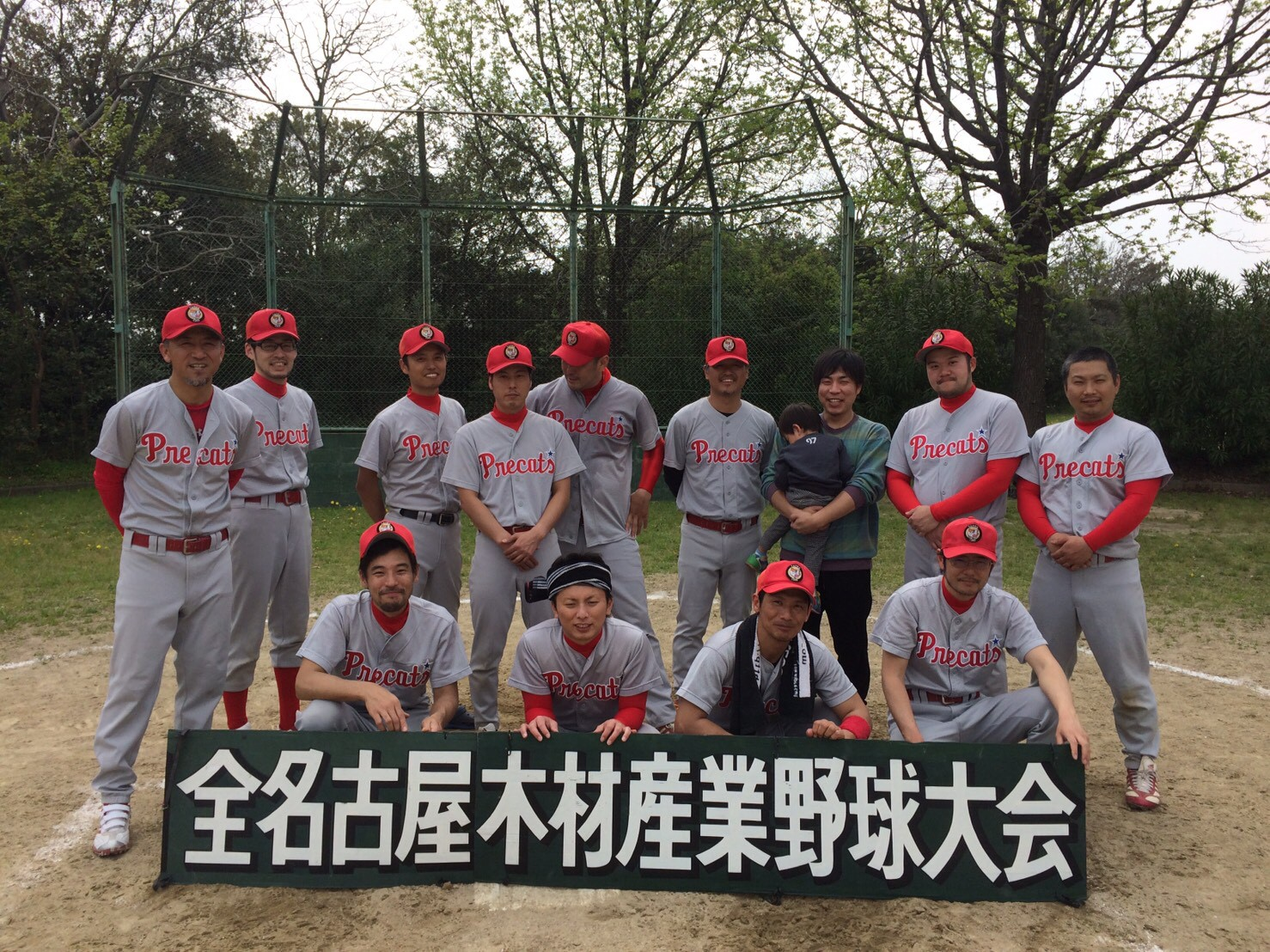 第69回全名古屋木材産業野球大会