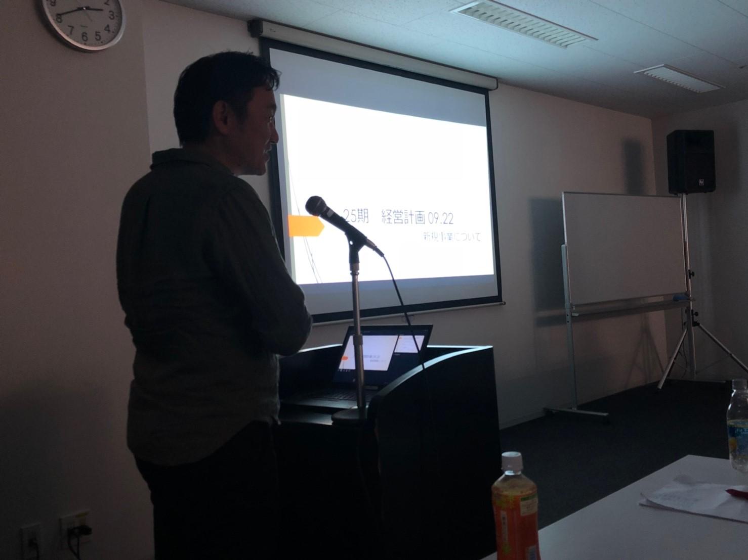 第25期経営計画発表会  5Sコンクール